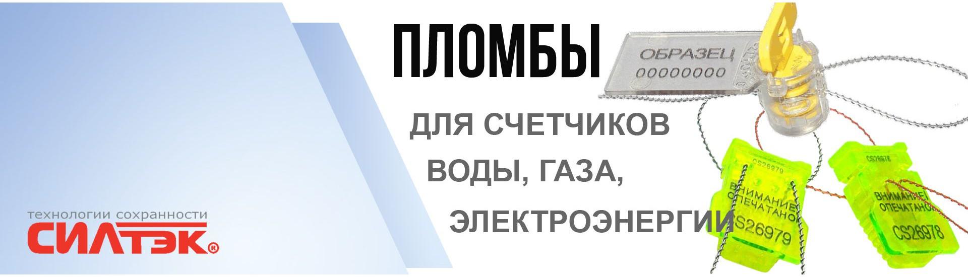 Силтор-силтэк
