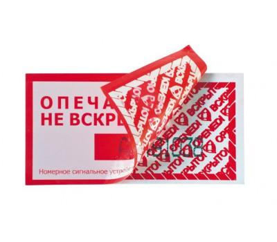 СУ-ЛЕНТА СТ-Н+ (на подложке)
